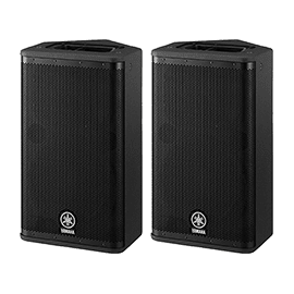 Yamaha DSR Series Active PA Speakers